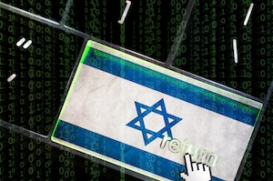 Israel Cyber Security Research