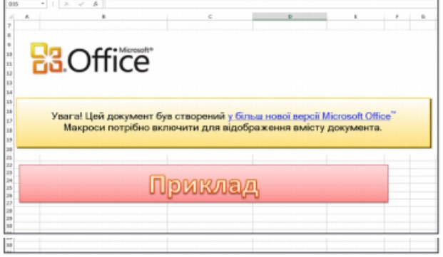 BlackEnergy Infected Document Screenshot