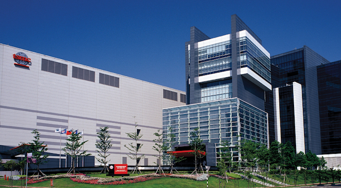 TSMC Chip Factory hit by Malware